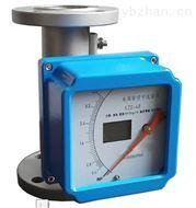 金属管轉子流量計