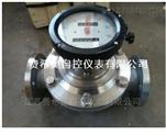 導熱油橢圓齒輪流量計