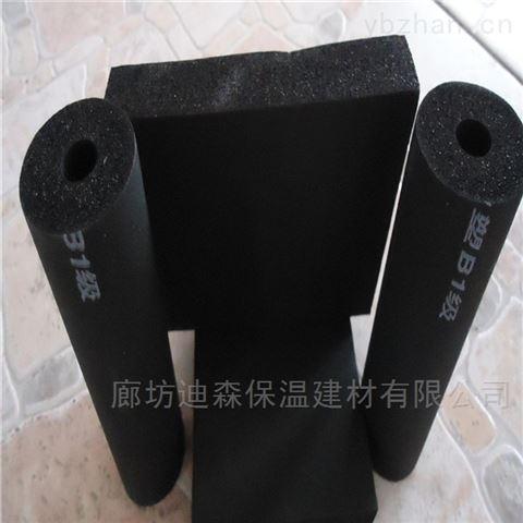 橡塑管_橡塑保温管采购批发市场