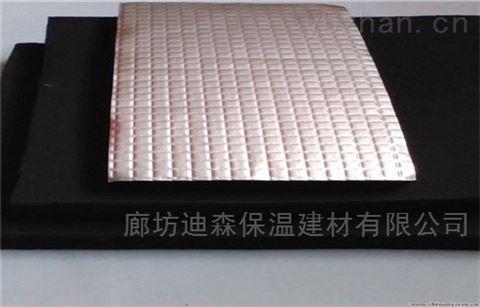 橡塑板销售厂家_橡塑保温板生产商