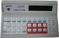 PS QI3537医用血细胞分类计数器