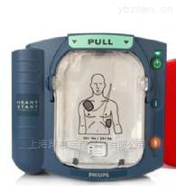 飛利浦全自動體外除顫器SH1  AED