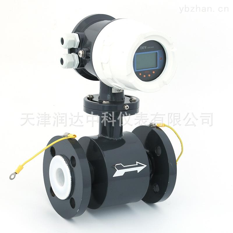 TRD320智能型電磁流量計環保水處理專用儀表