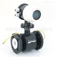 TRD320智能型电磁流量计环保水处理专用仪表