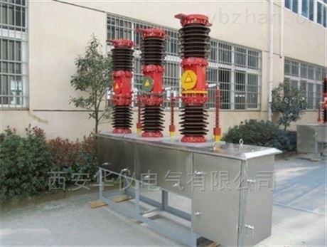 ZW7-40.5大电流真空断路器订做厂家