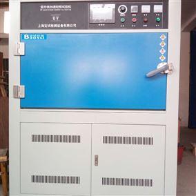 耐候紫外光测试实验机设备