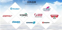 【HOENTZSCH風速計中國區總代理技術選型支持,大管徑管道氣體流量計】