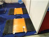 40噸靜態電子軸重稱 可移動電子地磅廠家