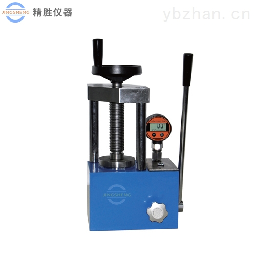 JSP-3S-数显红外压片机 实验室小型压样机3吨手动