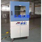 DZF-609090L30段真空箱加无油泵数显真空计排名