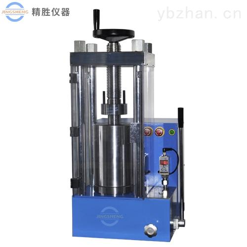 等静压专用压片机 实验室手动电动压样机