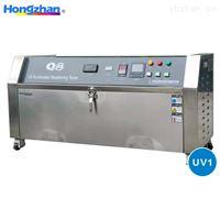 西安紫外線加速耐候試驗機UV紫外光老化箱