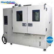 西安紫外光药品稳定性测试试验箱