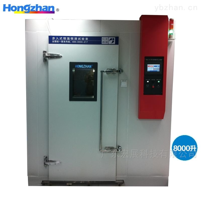 武汉航空高低温高海拔环境试验箱
