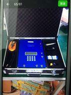 ZYY-TUF-2000P便携式超声波流量表