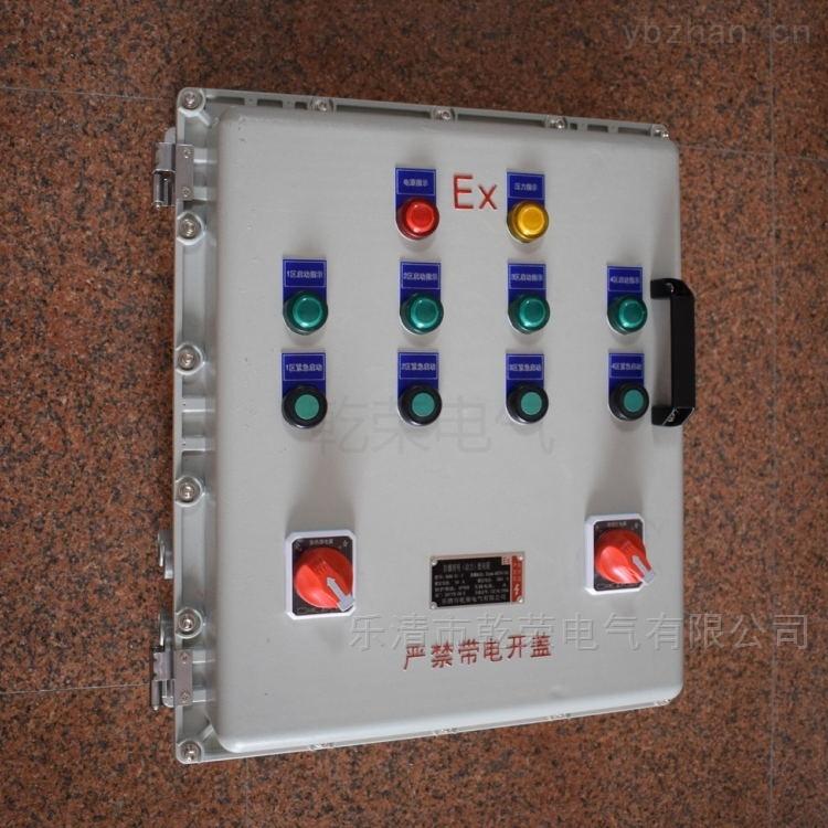 搅拌器设备防爆控制箱