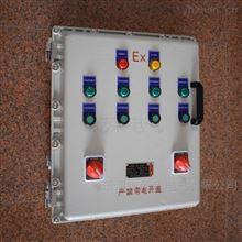 BXK搅拌器设备防爆控制箱
