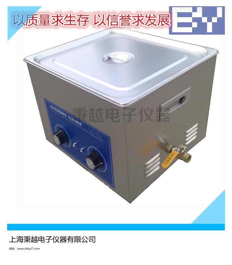 BY-10B-臺式超聲波清洗機 秉越品牌 品質優越