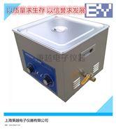 台式超声波清洗机 秉越品牌 品质优越