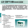 三菱半自動張力控制器LD-30FTA库存特价
