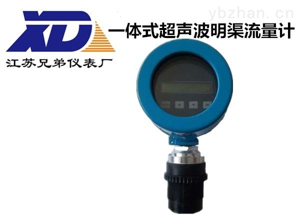 XDY-6000-一體式超聲波明渠流量計巴歇爾槽農業灌溉
