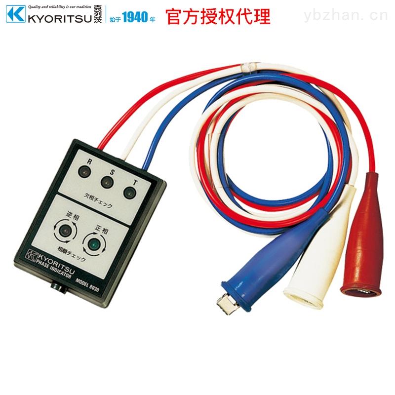 日本共立相序表 MODEL 8030