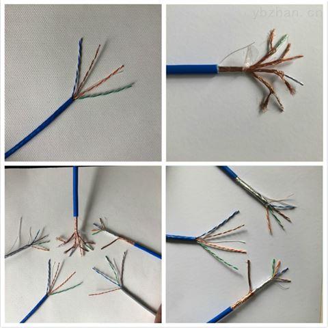 矿用信号电缆MHYVP-1X2X7/0.37价格