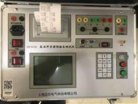 真空断路器真空度测试仪生产厂家