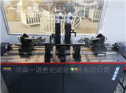微机控制平衡杆拉伸试验机定制價格