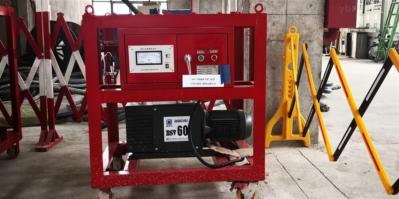 二级承试设备租赁--SF6气体抽真空充气装置