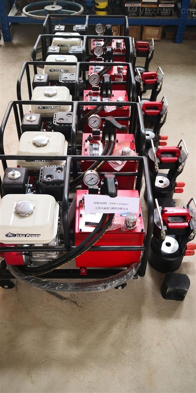 电力承装修试二级资质申报材料--导线压接机
