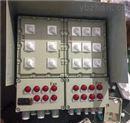 户外防雨壁挂式防爆照明配电箱