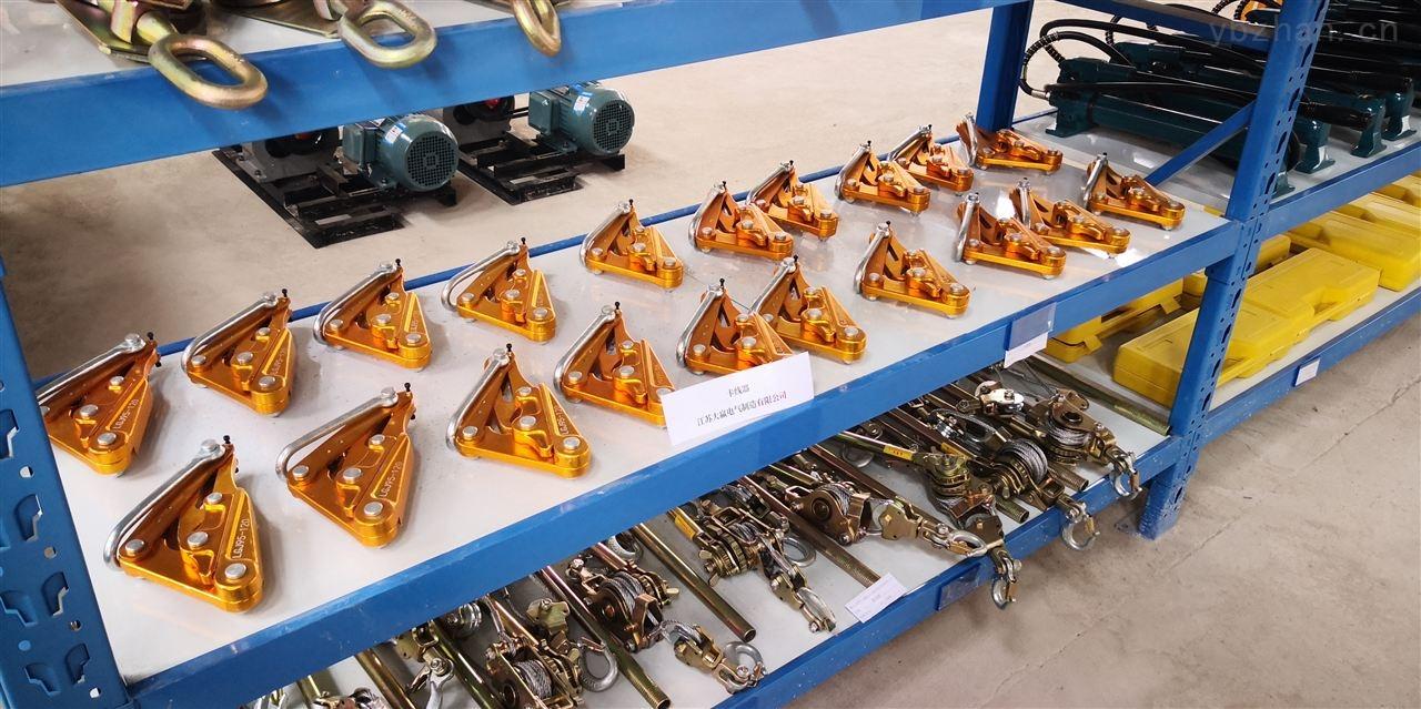 电力承装修试五级资质申报步骤--卡线器