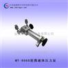 便携式液体压力泵厂家生产价格
