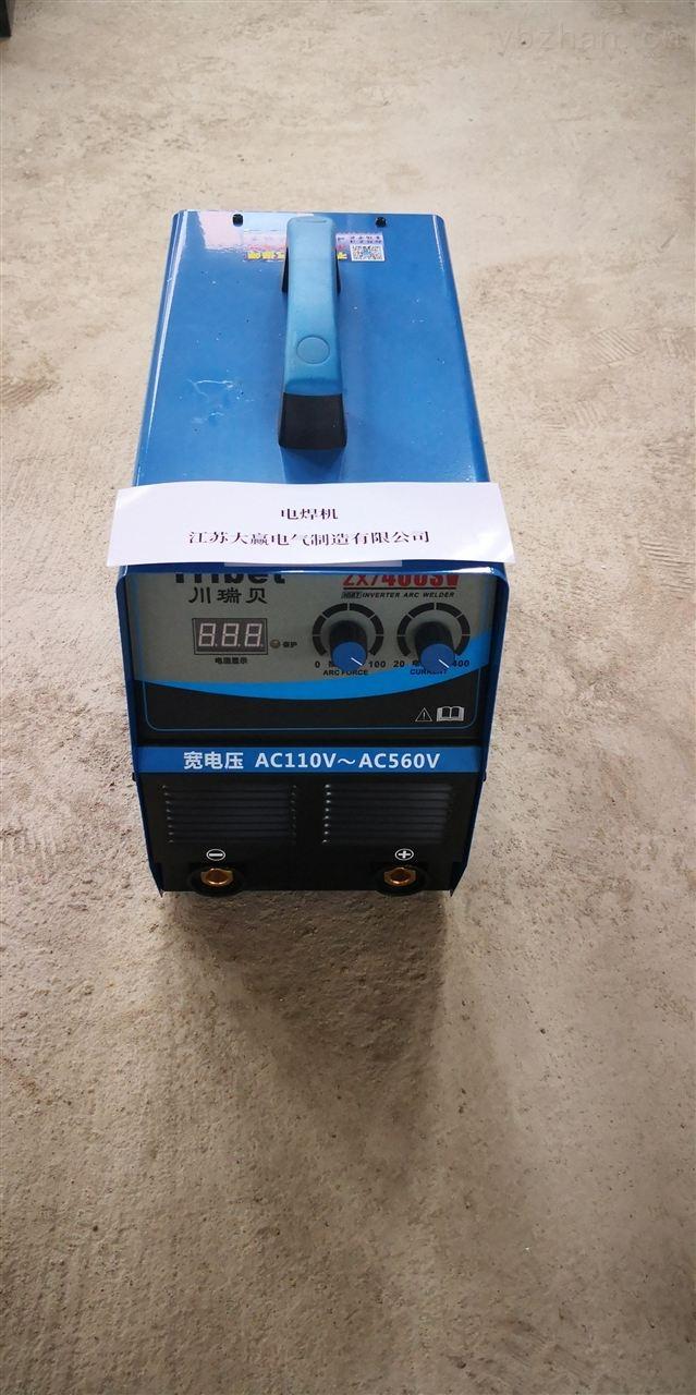 电力承装修试三级资质设备清单明细--电焊机