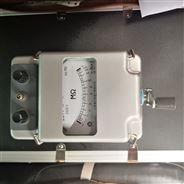 申办二级承装修试电力设施许可证--兆欧表