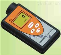 重慶便攜式硫化氫檢測報警儀