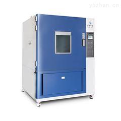 STH恒溫恒濕環境試驗箱