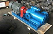 3G三螺杆泵找厂家选择海涛泵业