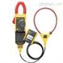 电力承装修试四级资质必选设备钳形电流表