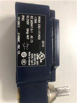 供应Honsberg MR1K-020GM004-298