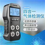 HRP-B1000燃气公司用手持扩散式乙烯气体检测仪