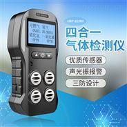 燃氣公司用便攜四合一丙烯檢測報警儀廠家