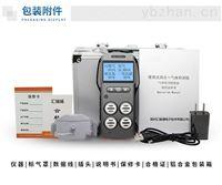 汇瑞埔手持氧气浓度检测仪_常规四气探测器