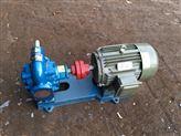 廠家直銷大流量齒輪泵KCB系列