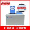 觸摸屏(觸控)量熱儀 電廠煤質檢測儀器
