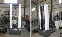 聚酰胺塑料检验设备 尼龙PA拉伸测试仪厂家