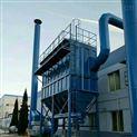 2噸鍋爐除塵器