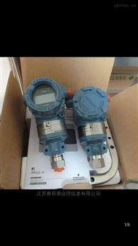罗斯蒙特3051S压力变送器厂家