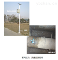 輸水管網安全運行管理系統——平升電子